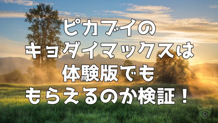 剣 盾 ピカブイ ポケモン