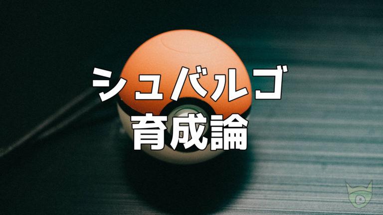 覚えるポケモン ポケモン剣盾 先制技