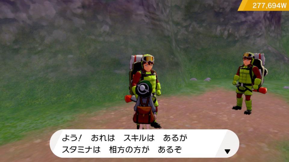 盾 ポケモン 厳選 剣 化石